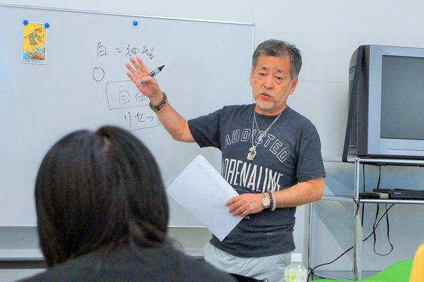 知叡先生の1日でマスターするタロットカード講座☆オンライン